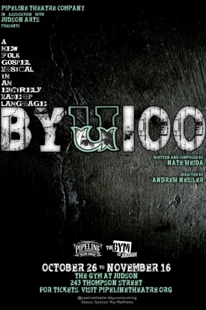 BYUIOO Poster